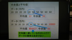 wpid-dsc_0097.jpg