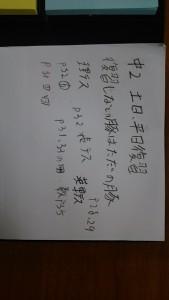 wpid-wp-1496199598330.jpg
